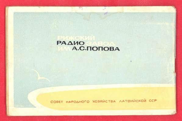 Радиоприемник Селга Selga Описание инструкция паспорт в Орле фото 4