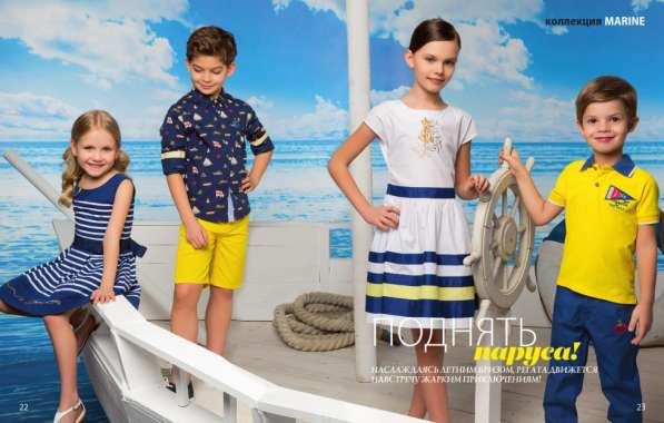Детская одежда со скидкой от 20%