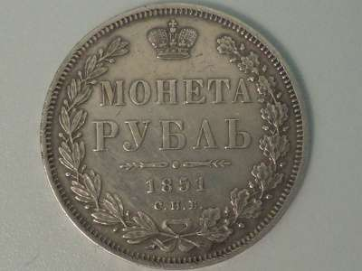 Николаевские монеты
