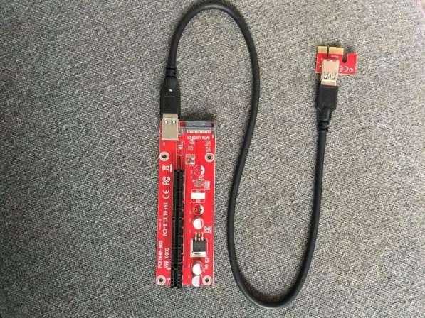 Продам Райзер для майнинга Riser PCI-E x1-x16 v008S