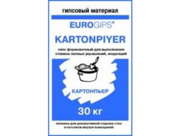 Сухая формовочная гипсовая смесь EXTRAGIPS Картонпьер, Г-12