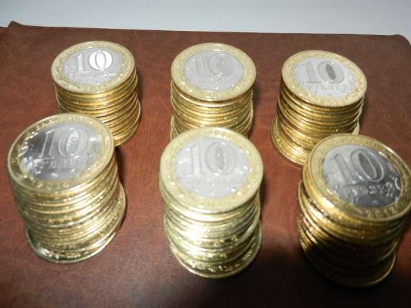 Монеты 10руб 2016г биметалл и гвс