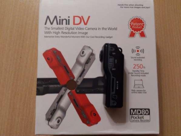 Мини видеокамера MD80 с датчиком звука