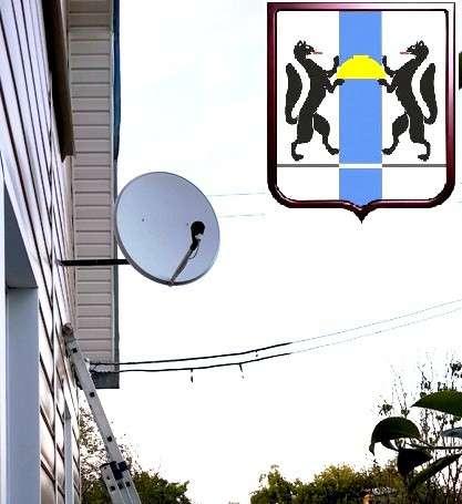 Установка антенн дачи Новосибирск