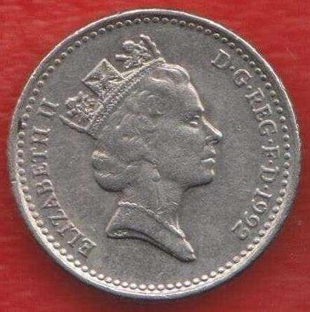 Великобритания Англия 5 пенни 1992 г. Елизавета II в Орле