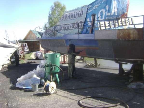 Пескоструйная очистка и антикоррозионная защита(покраска).