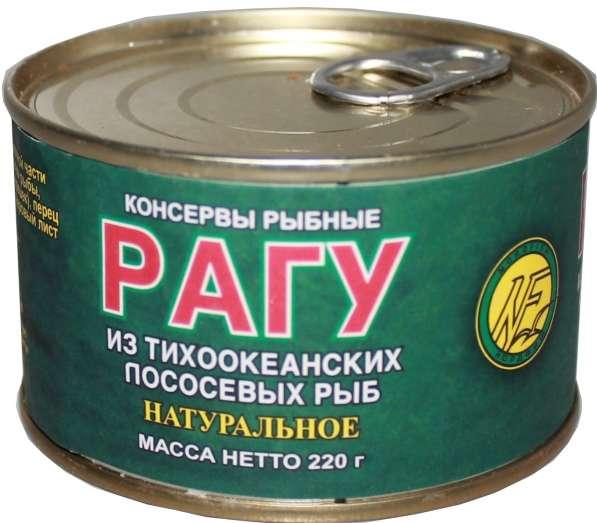 """Рагу натуральное из лососёвых рыб """"Норд Фиш"""", 220 г,Камчатка"""