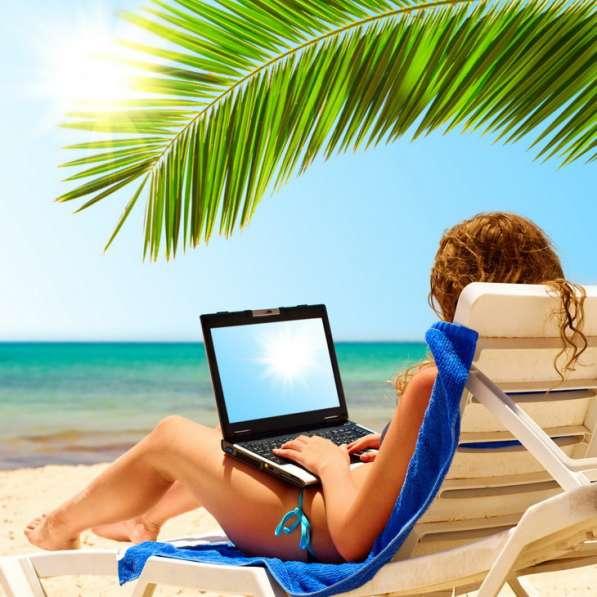 Интернет менеджер! Работай не выходя из дома!