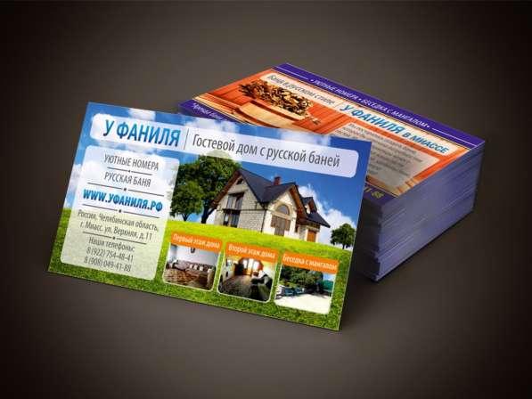 Печать визиток по доступным ценам с бесплатной доставкой