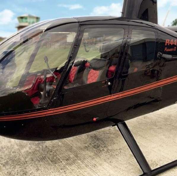 Вертолет Robinson R44 Raven II 2017 года выпуска в Волгограде