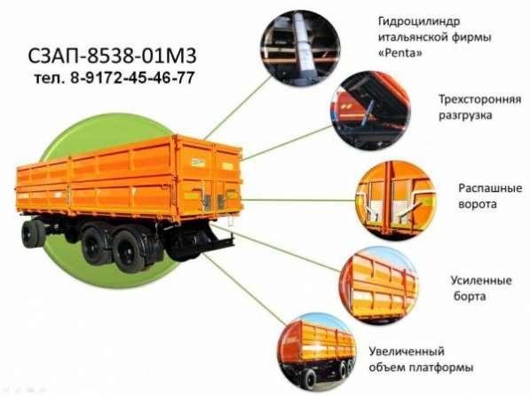 Прицеп самосвальный зерновоз СЗАП 8538