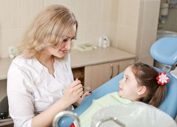 Стоматология Мегадент в