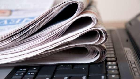 Корпоративная газета- лучший инструмент продвижения товаров!