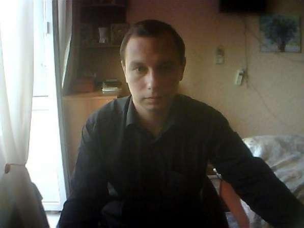 Алексей, 37 лет, хочет пообщаться