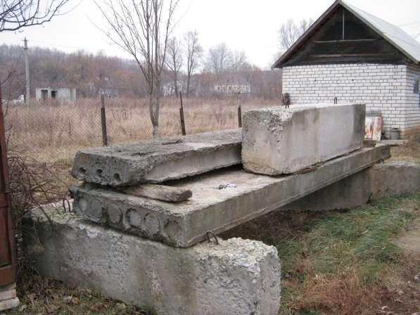 Продам остатки строительных материалов