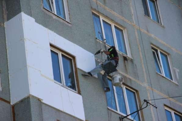 ТеплоСтройМонтаж УТЕПЛИТЬ угловую квартиру в панельном доме