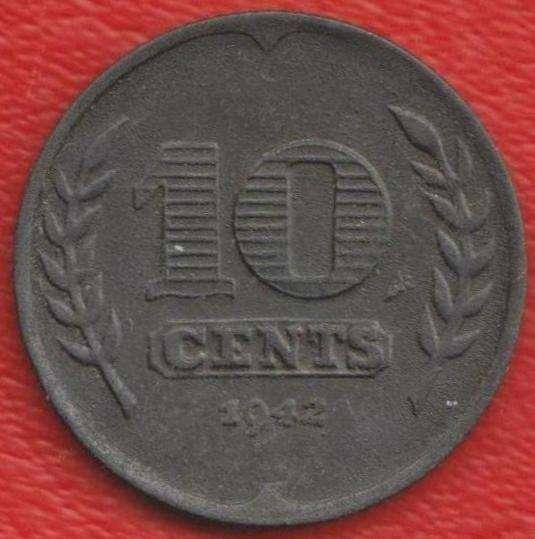 Нидерланды Голландия 10 центов 1942 г. немецкая оккупация