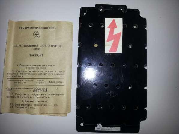 Продам люксметр, психрометр, доб. сопр, А63, ИГД7Р, В-311