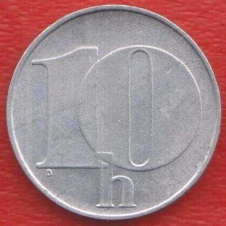 Чехословакия 10 геллеров 1992 г. ЧСФР