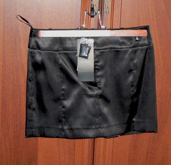 Юбка OGGI р.42 новая с этикетками Баулы одежды