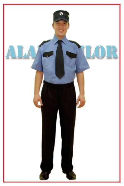 Униформа и спецодежда в