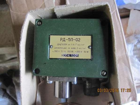 Датчик-реле давления РД1К1;РД2К1;РД21К1;РД2-ОМ5; РД5П; РД8П
