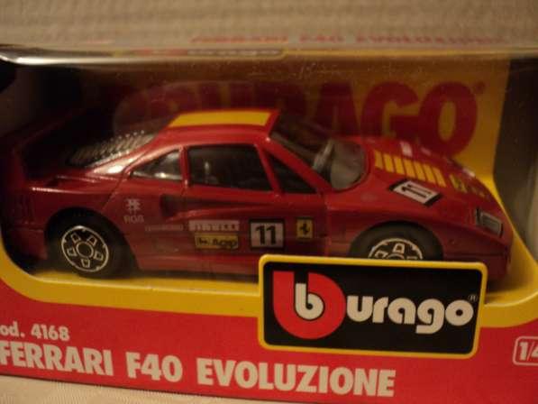 Модель автомобиля Ferrari