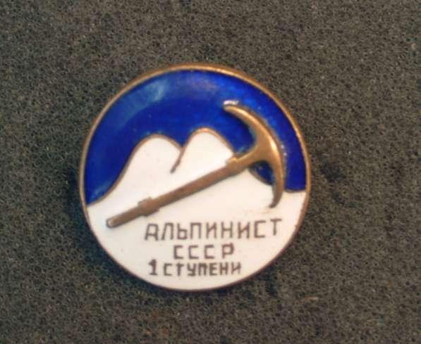 Значок «Альпинист СССР I ступени»