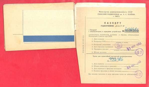 Радиоприемник Селга Selga Описание инструкция паспорт в Орле фото 3