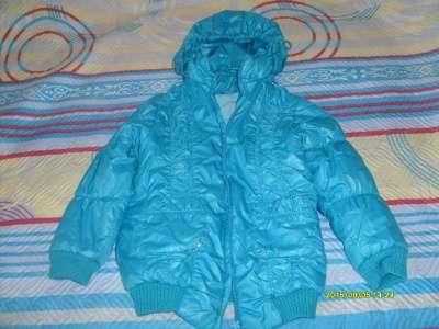 Осенняя куртка на дев. на рост 122-128