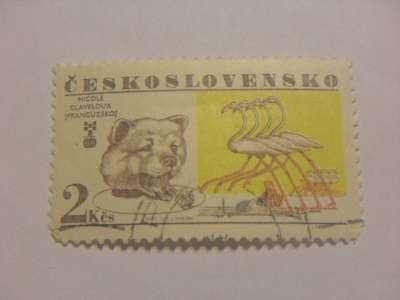 Марка Чехословакия 1977 год N. Claveloux
