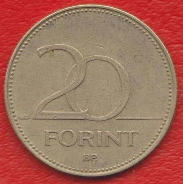 Венгрия 20 форинтов 1993 г