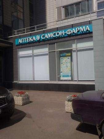 Продажа аптеки 137 кв.м