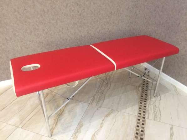 Складной массажный стол