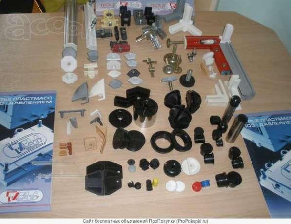 Комплектующие изделия к торговому оборудованию