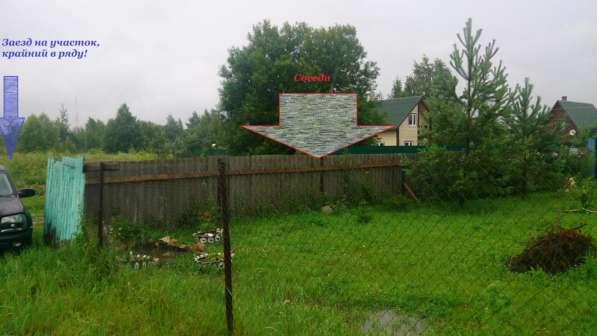 Земельный участок 9 соток, деревня Отяково (Можайск) в Можайске фото 4
