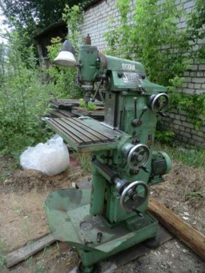 Фрезерный ФС-250