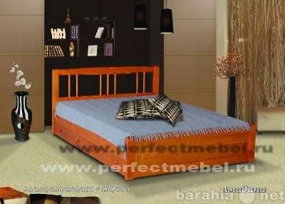 Кровать из массива сосны с доставкой