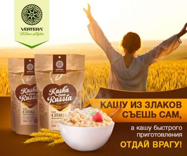 Kasha from Russia «4 злака»