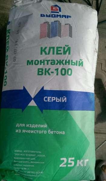 Клей ВК 100 для газо и пеноблоков