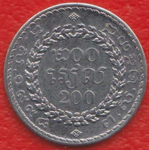 Камбоджа 200 риелей 1994 г.