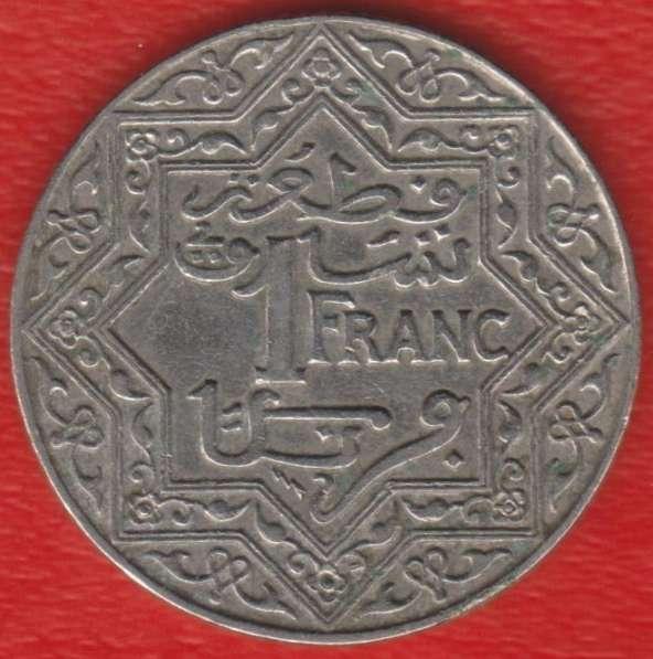 Марокко Французское 1 франк 1921 г.
