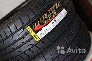 225.45 новые колеса от dunlop