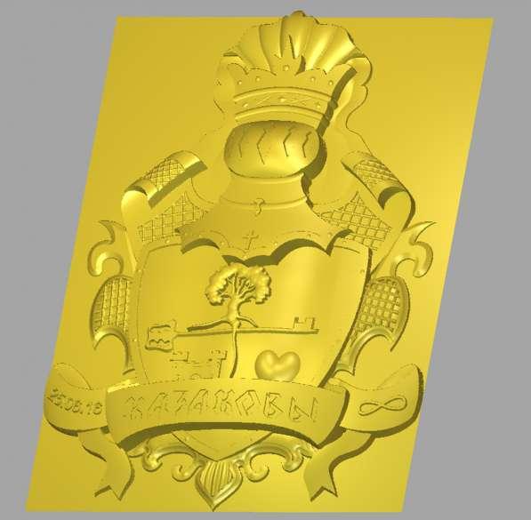 Семейный герб в подарок