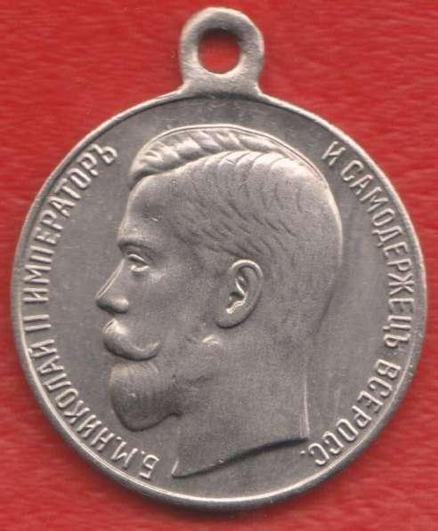 Медаль За храбрость Николай II белый металл