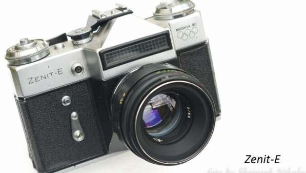Продам фотоаппарат Советской эпохи