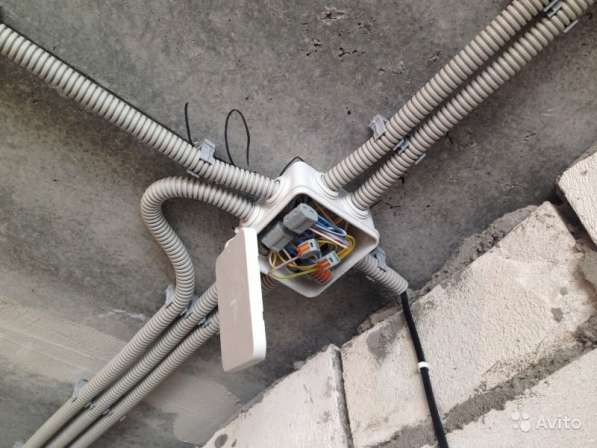 Электрик услуги