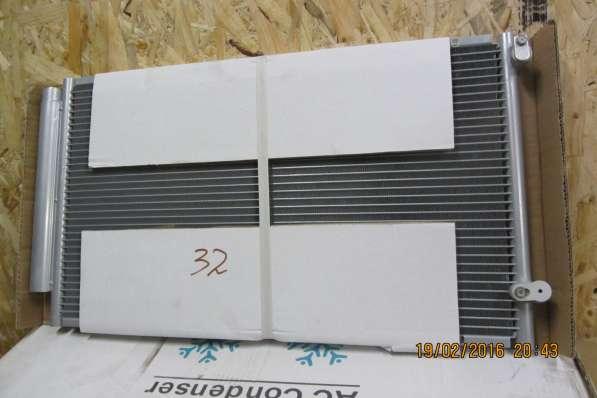 Радиатор кондиционера Toyota Corolla E15; Auris E15
