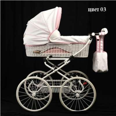 Детскую коляску Polak Retro Irys (Польша)