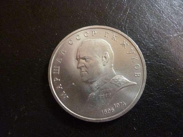 Продаю юбилейные монеты СССР